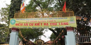 Long Thien Pagoda gate